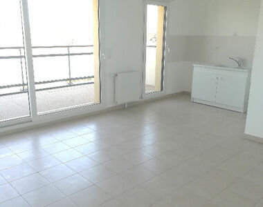 Location Appartement 2 pièces 46m² Morangis (91420) - photo