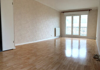 Location Appartement 3 pièces 63m² Chilly-Mazarin (91380) - photo