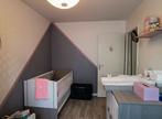 Vente Appartement 3 pièces 60m² CHILLY MAZARIN - Photo 12