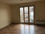 Vente Appartement 2 pièces 36m² MORANGIS - Photo 1