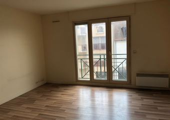 Vente Appartement 2 pièces 36m² MORANGIS - Photo 1