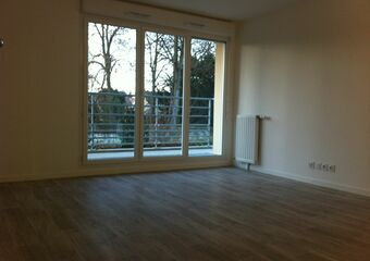 Location Appartement 3 pièces 56m² Chilly-Mazarin (91380) - Photo 1