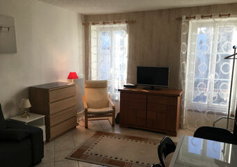 Location Appartement 1 pièce 32m² Chilly-Mazarin (91380) - photo