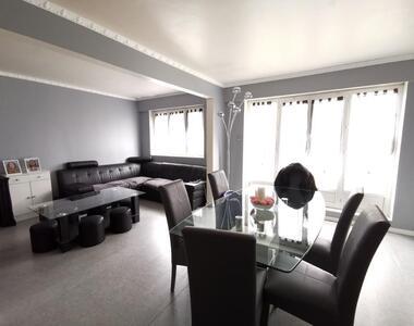 Vente Appartement 4 pièces 74m² CHILLY MAZARIN - photo