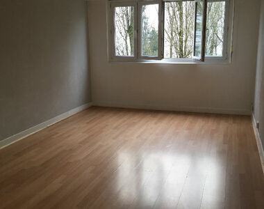 Location Appartement 5 pièces 85m² Chilly-Mazarin (91380) - photo