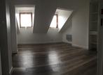 Location Appartement 3 pièces 57m² Chilly-Mazarin (91380) - Photo 6
