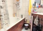 Vente Appartement 4 pièces 74m² CHILLY MAZARIN - Photo 6