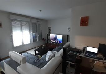 Vente Appartement 2 pièces 47m² MORANGIS