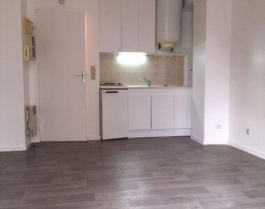 Location Appartement 1 pièce 22m² Longpont-sur-Orge (91310) - photo