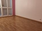 Vente Appartement 3 pièces 72m² CHILLY MAZARIN - Photo 7