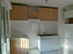 Vente Appartement 2 pièces 44m² MORANGIS - Photo 7