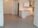 Location Appartement 2 pièces 51m² Chilly-Mazarin (91380) - Photo 4