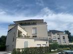 Vente Appartement 3 pièces 60m² MORANGIS - Photo 1