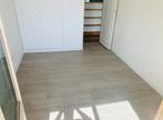 Vente Appartement 3 pièces 56m² CHILLY MAZARIN - Photo 7