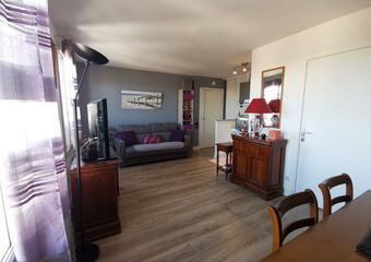 Vente Appartement 1 pièce 25m² MORANGIS