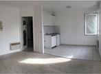Vente Appartement 2 pièces 43m² CHILLY MAZARIN - Photo 2