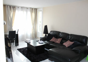 Vente Appartement 4 pièces 84m² CHILLY MAZARIN - Photo 1