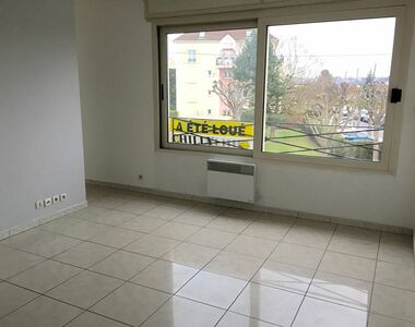 Location Appartement 2 pièces 30m² Chilly-Mazarin (91380) - photo