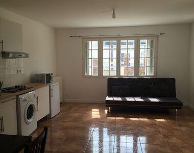 Location Appartement 1 pièce 35m² Longjumeau (91160) - photo