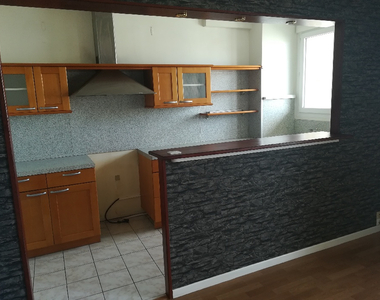 Location Appartement 2 pièces 47m² Chilly-Mazarin (91380) - photo