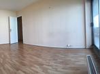 Location Appartement 2 pièces 50m² Évry (91000) - Photo 2