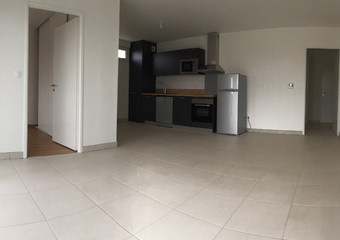 Location Appartement 3 pièces 64m² Chilly-Mazarin (91380) - Photo 1