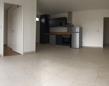 Location Appartement 3 pièces 64m² Chilly-Mazarin (91380) - photo