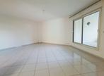 Vente Appartement 3 pièces 72m² MORANGIS - Photo 4
