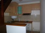 Location Appartement 2 pièces 24m² Chilly-Mazarin (91380) - Photo 3