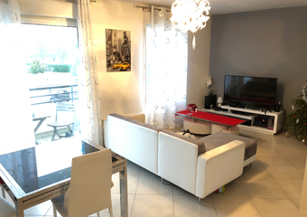 Location Appartement 2 pièces 52m² Morangis (91420) - Photo 1