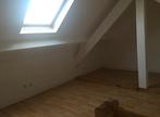 Location Appartement 2 pièces 40m² Chilly-Mazarin (91380) - Photo 4