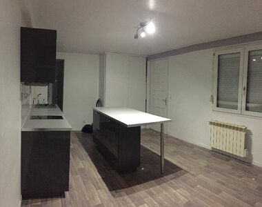 Location Appartement 2 pièces 38m² Morangis (91420) - photo