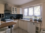 Vente Appartement 4 pièces 74m² CHILLY MAZARIN - Photo 3