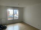 Location Appartement 2 pièces 41m² Morangis (91420) - Photo 3
