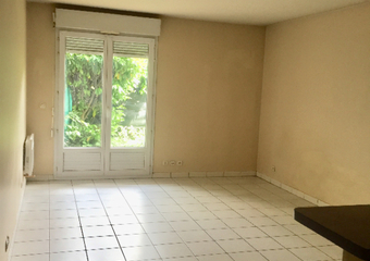Location Appartement 1 pièce 28m² Chilly-Mazarin (91380) - Photo 1
