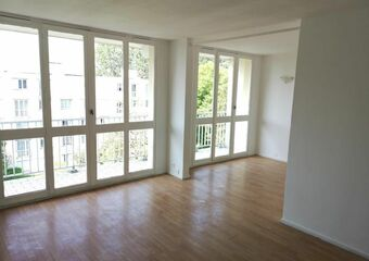 Vente Appartement 4 pièces 81m² CHILLY MAZARIN - photo