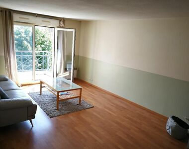 Vente Appartement 2 pièces 47m² CHILLY MAZARIN - photo