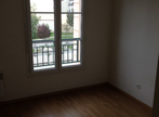 Vente Appartement 2 pièces 44m² MORANGIS - Photo 4
