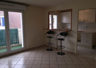 Location Appartement 2 pièces 38m² Chilly-Mazarin (91380) - Photo 1