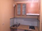 Location Appartement 1 pièce 30m² Chilly-Mazarin (91380) - Photo 2