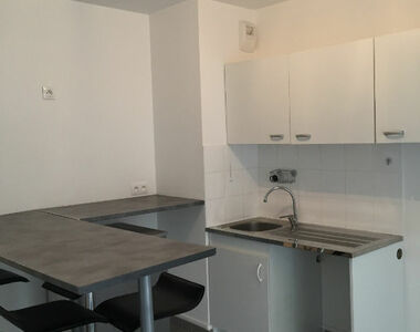 Location Appartement 2 pièces 45m² Chilly-Mazarin (91380) - photo