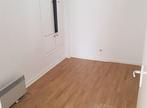 Location Appartement 3 pièces 43m² Chilly-Mazarin (91380) - Photo 2