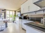 Location Appartement 4 pièces 83m² Chilly-Mazarin (91380) - Photo 4