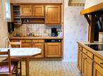 Vente Maison 4 pièces 80m² CHILLY MAZARIN - Photo 6