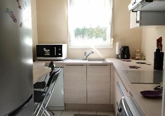 Vente Appartement 3 pièces 62m² CHILLY MAZARIN - Photo 1