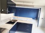 Vente Appartement 3 pièces 67m² MORANGIS - Photo 2