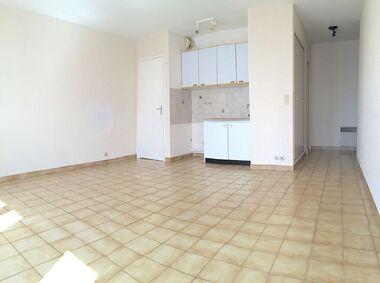 Location Appartement 1 pièce 29m² Savigny-sur-Orge (91600) - photo