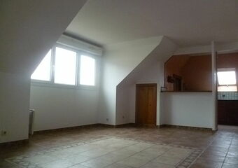 Location Appartement 2 pièces 45m² Chilly-Mazarin (91380) - Photo 1