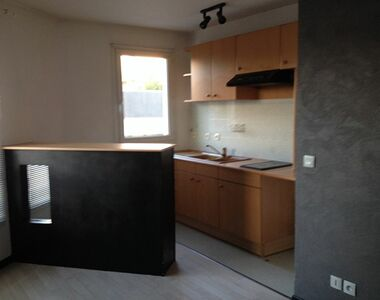 Location Appartement 2 pièces 34m² Chilly-Mazarin (91380) - photo