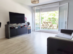 Vente Appartement 3 pièces 56m² CHILLY MAZARIN - Photo 4